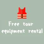 ツアー装備すべて無料